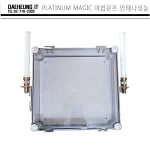PM-CASE1310ANT OUTDOOR 함체 + PM-5OM0508D 안테나 SET